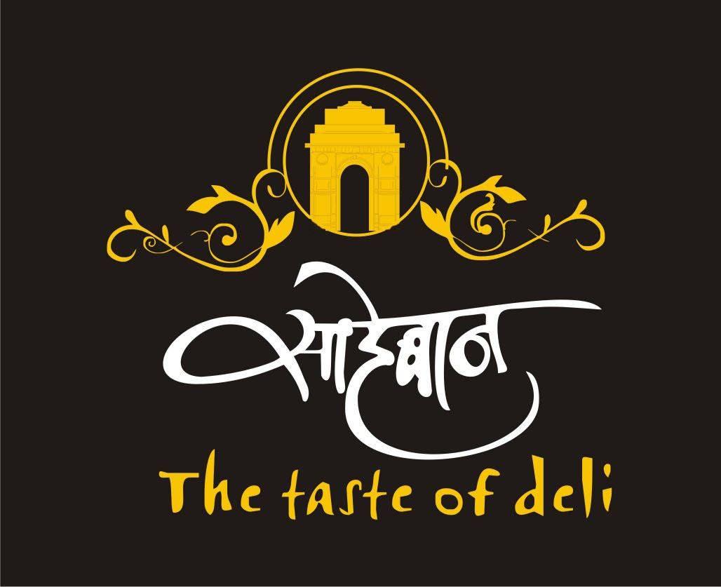 Sahebaan Restaurant
