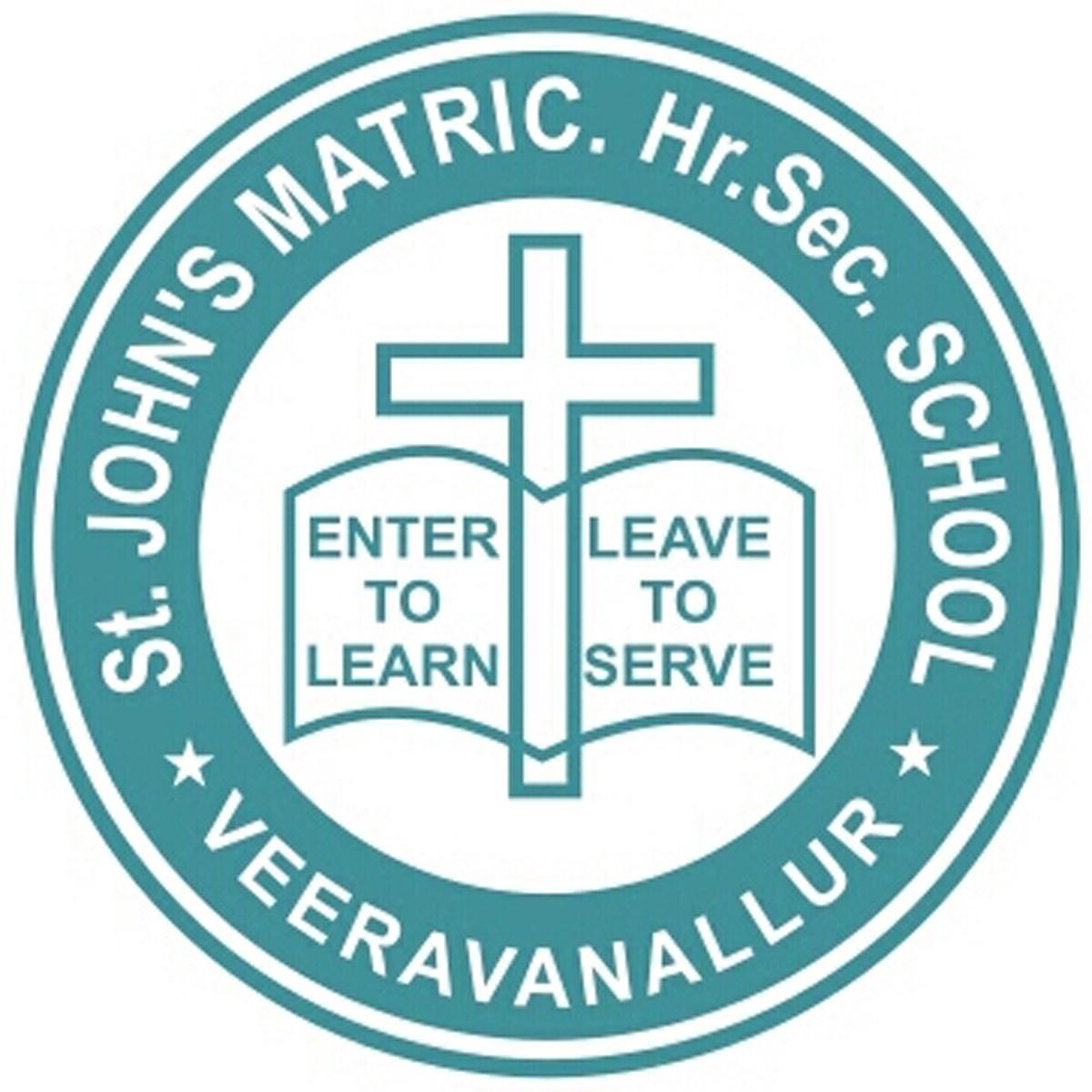 St. Johns School - Veeravanallur