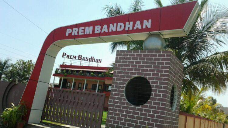 Prem Bandhan Marriage Garden