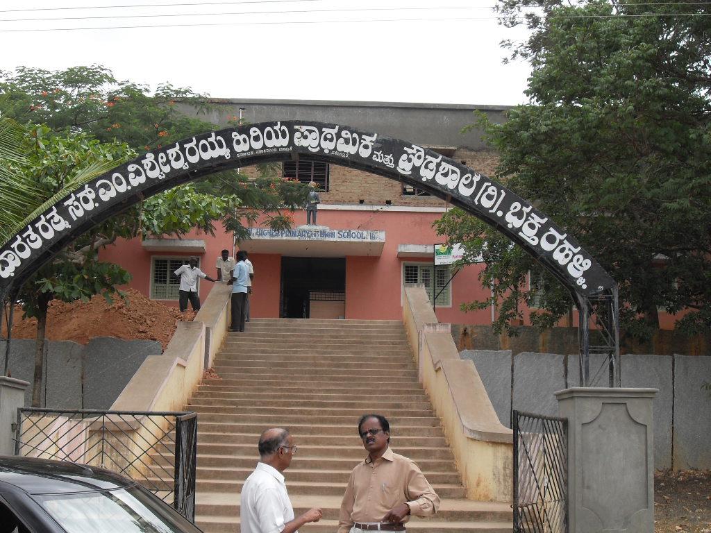 BMV School
